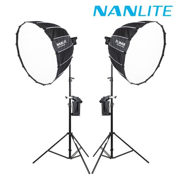 [NANLITE ] 포르자 200 파라볼릭90 소프트박스 투스탠드 세트