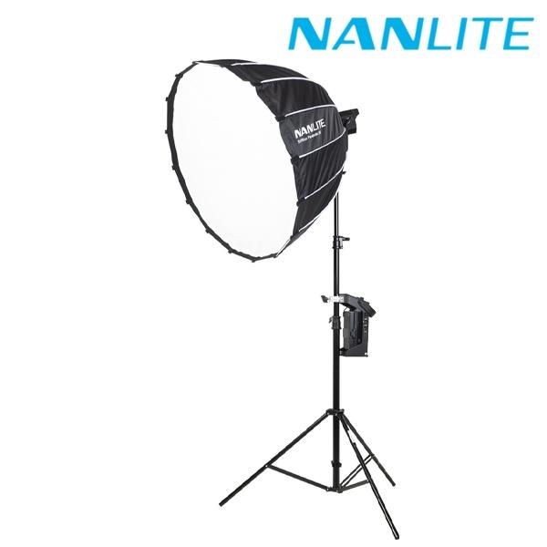 [NANLITE ] 포르자 200 파라볼릭90 소프트박스 원스탠드 세트