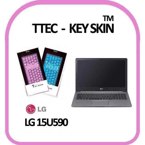 노트북키스킨, 15.6형 LG 울트라PC 15U590 [색상선택] [문자인쇄]