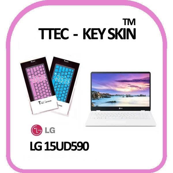 노트북키스킨, 15.6형 LG 울트라PC 15UD590 [색상선택] [문자인쇄]