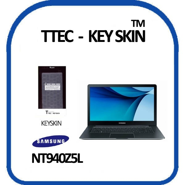 노트북키스킨, 15.6형 삼성 노트북9 NT940Z5L [투명]