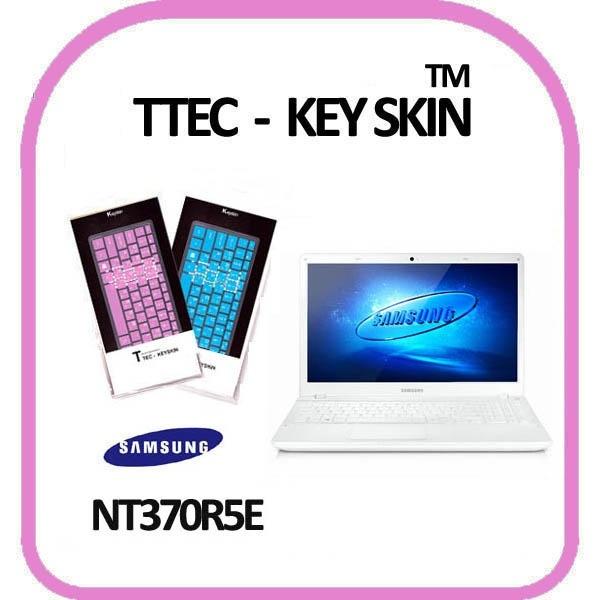 노트북키스킨, 15.6형 삼성전자 시리즈3 NT370R5E [색상선택] [문자인쇄]