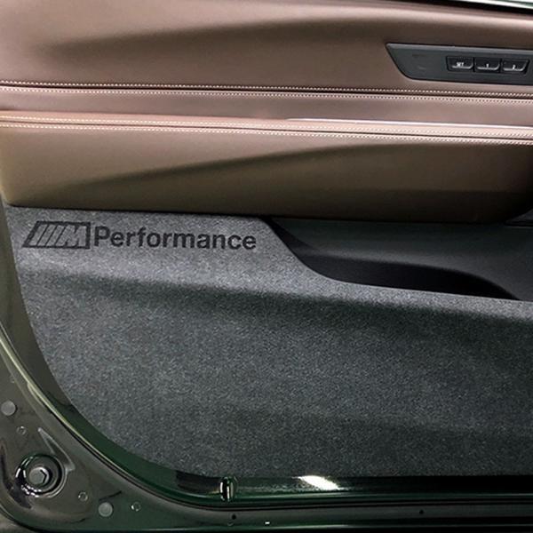 BMW G32 6GT 6시리즈 GT 스크래치 방지 도어커버 [브라운:트렁크스텝]