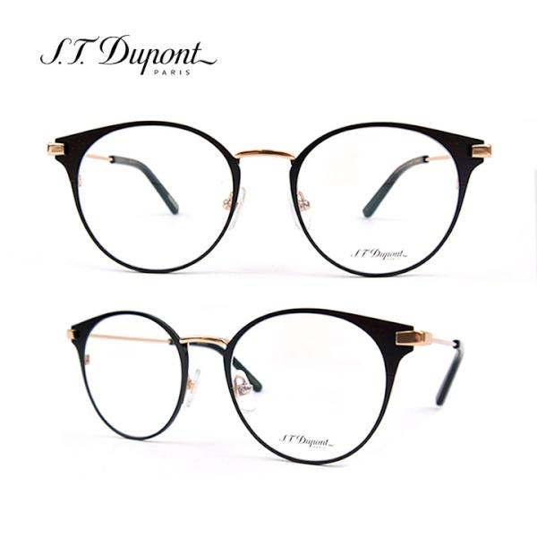 듀퐁 안경 DP6171 1