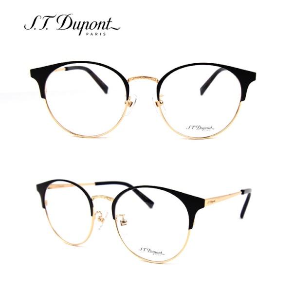듀퐁 안경 DP6174 1