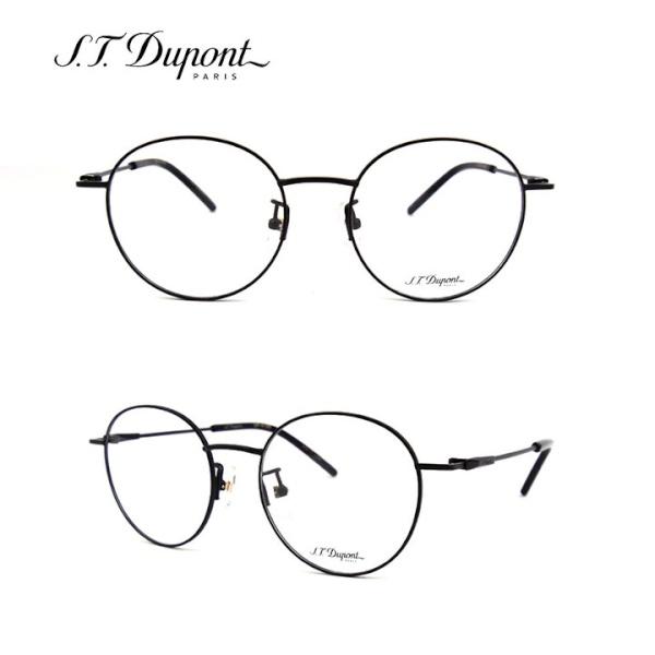 듀퐁 안경 DP6185 1