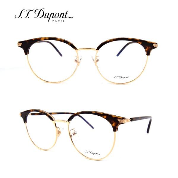 듀퐁 안경 DP6189 2