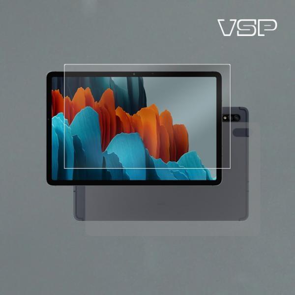 뷰에스피 2020 갤럭시 탭S7 플러스 12.4인치 디자인 그레이 스킨 스킨 전신 외부 보호필름 각1매