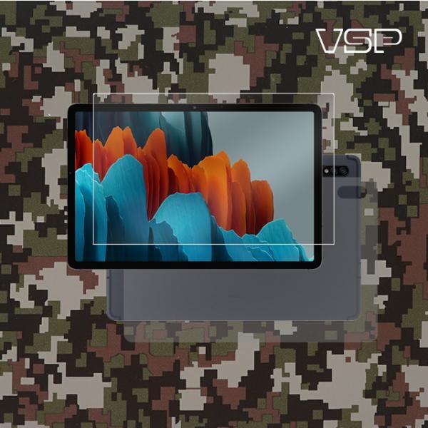 뷰에스피 2020 갤럭시 탭S7 11인치 올레포빅 액정+디자인 밀리터리 스킨 전신 외부 보호필름 각1매