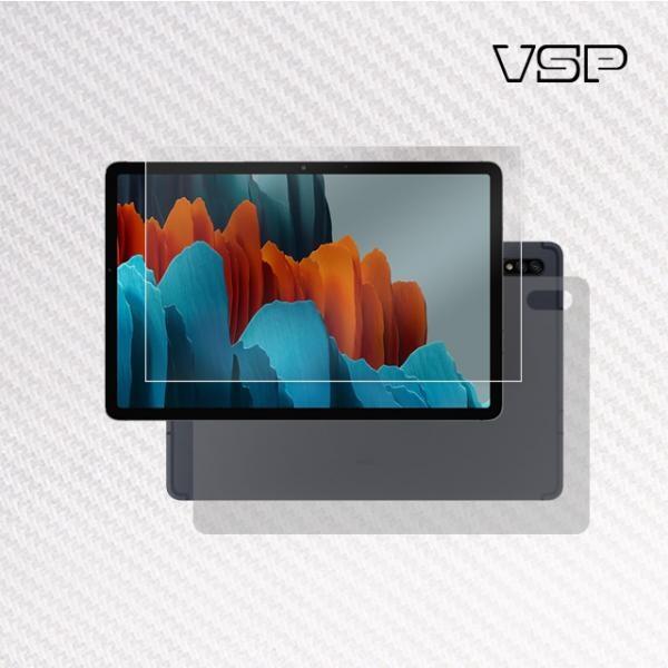 뷰에스피 2020 갤럭시 탭S7 11인치 올레포빅 액정+디자인 카본 스킨 전신 외부 보호필름 각1매