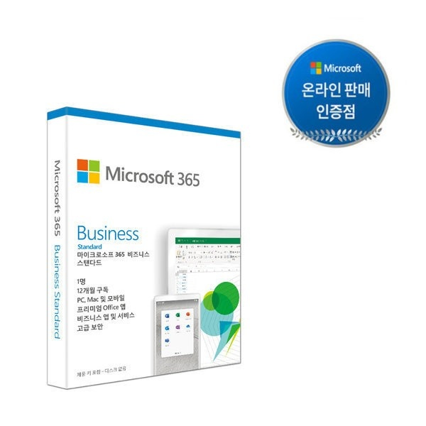 Microsoft 365 Business Standard PKC [기업용/패키지/1년]