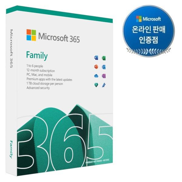 Microsoft 365 Family PKC [가정용/실물발송/6인사용/1년사용]