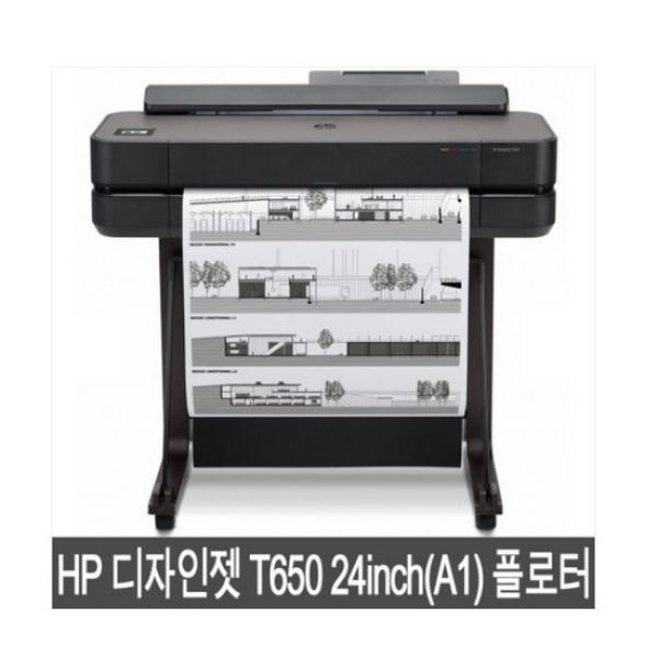 디자인젯 T650 플로터 (24in/A1)