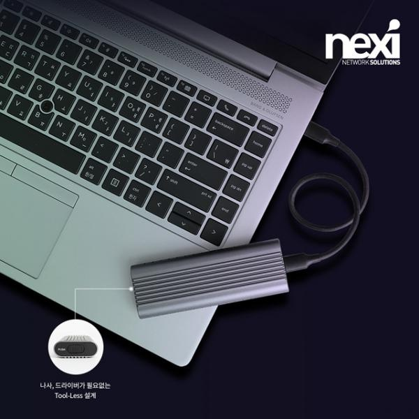 외장SSD 케이스, 넥시 NX1096 [M.2 (NVMe)/USB3.1][NX-U31NVMES] [실버/SSD미포함]