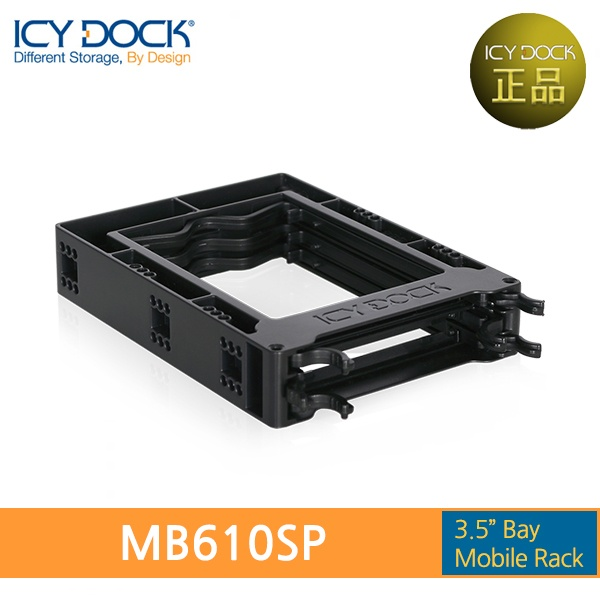 ICYDOCK 하드랙 MB610SP (3.5베이 1개 사용[2.5형 SATA SSD/HDD 2개 장착])