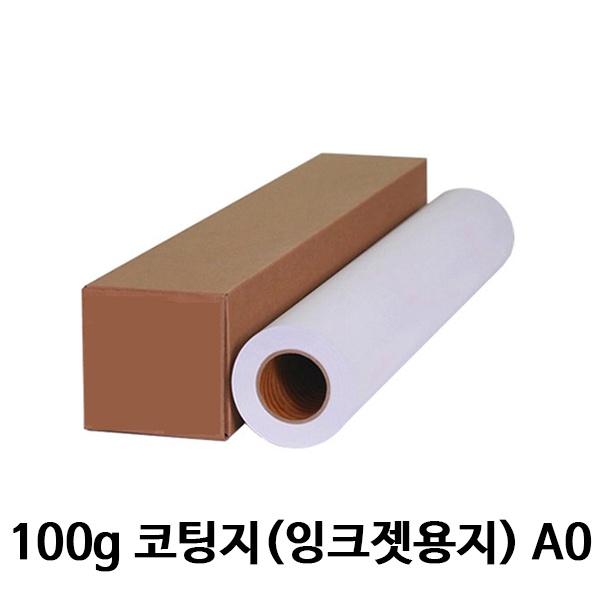 휘슬러 플로터 용지 100g 중량코팅지(잉크젯용지) A0(1박스 1롤)
