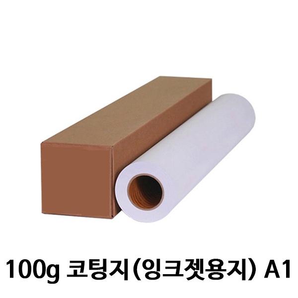 휘슬러 플로터 용지 100g 중량코팅지(잉크젯용지) A1(1박스 1롤)
