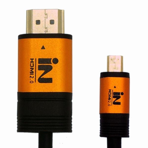 인네트워크 HDMI to Micro HDMI 골드메탈 케이블 [Ver2.0] 3M [IN-MICRO2G3M]