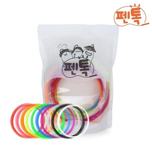 펜톡 PLA 투명 필라멘트 10색 Pack (10m/PLA)