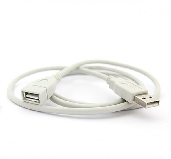 마하링크 USB2.0 연장 몰딩케이블 [AM-AF] 7M [ML-U2F070]