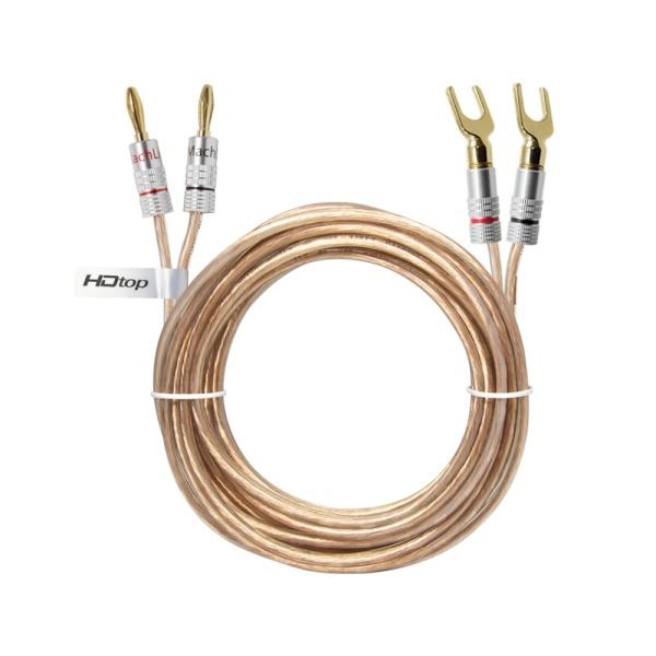 HDTOP 국산 바나나 TO 말굽 GGUK 80C 스피커케이블 5M [HT-ZC8GM05]