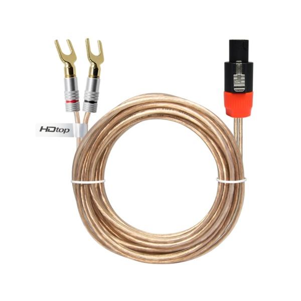 HDTOP 국산 스피콘 TO 말굽 GGUK 80C 스피커케이블 5M HT-ZG8SM05