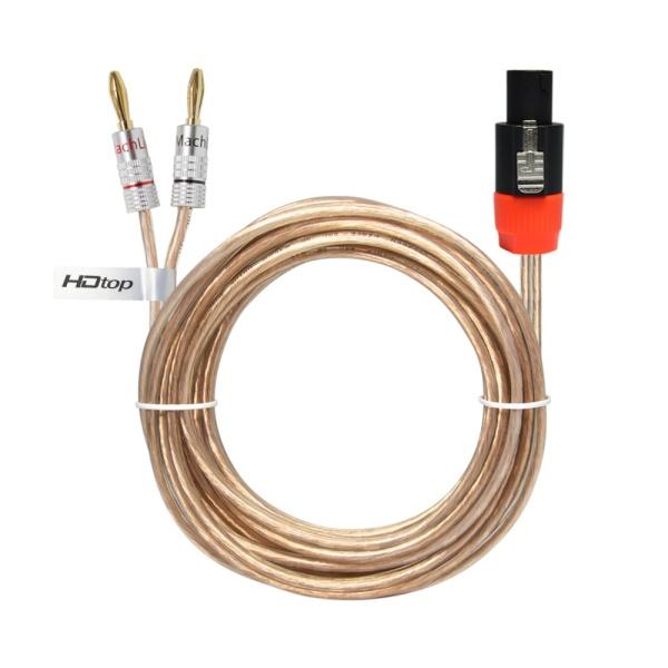HDTOP 국산 스피콘 TO 바나나 GGUK 80C 스피커케이블 5M [HT-ZG8SB05]