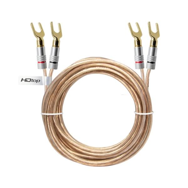 HDTOP 국산 말굽 단자 GGUK 80C 스피커케이블 20M [HT-Z8GM20]