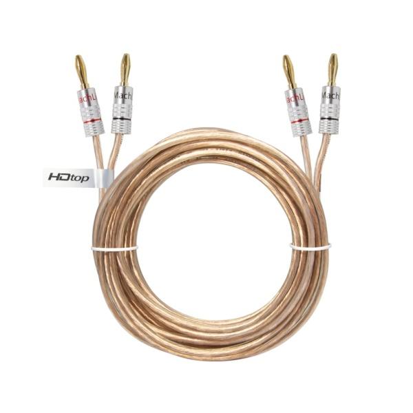 HDTOP 국산 바나나플러그 GGUK 80C 스피커케이블 5M [HT-Z8GN05]