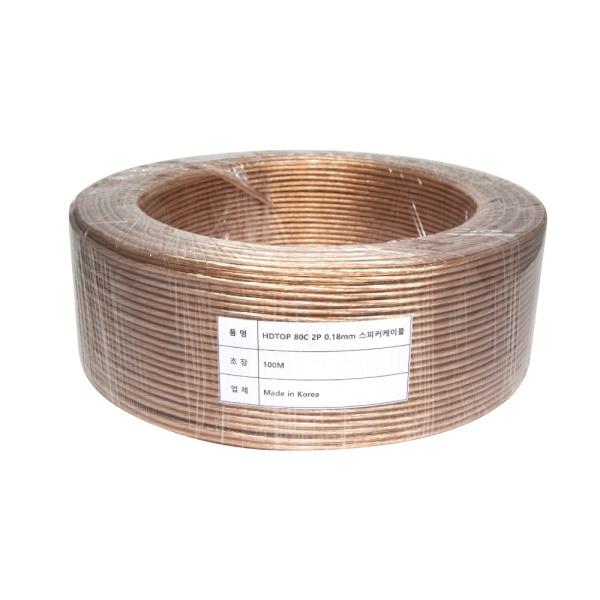 HDTOP 무산소동선 국산 80C 스피커케이블 50M [HT-GGUK80C050]