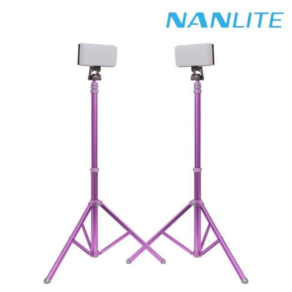 [NANLITE ] 리토라이트 5C 롤리팟 미니조명 투 스탠드 세트