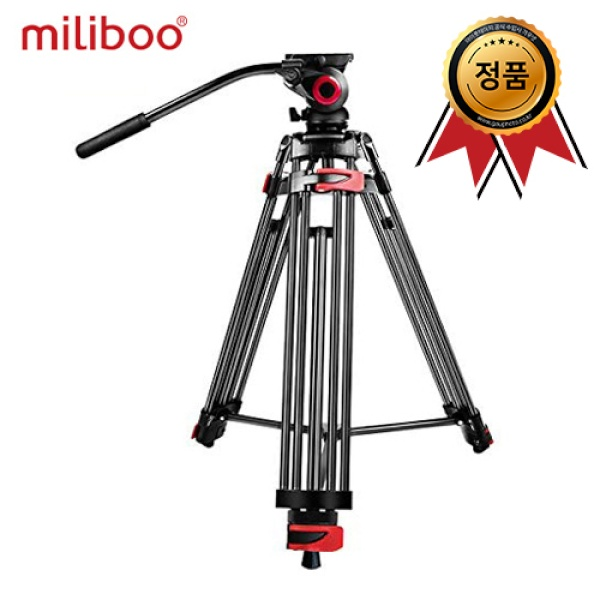 밀리부 MTT602A 비디오 삼각대 볼헤드 키트