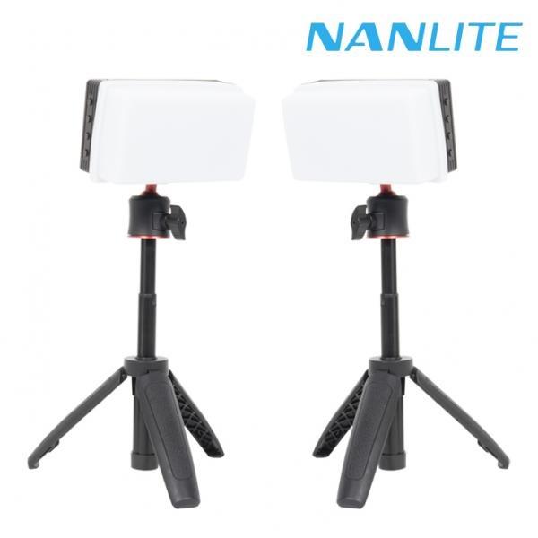 [NANLITE ] 리토라이트 5C MT-08 미니조명 투 스탠드 세트