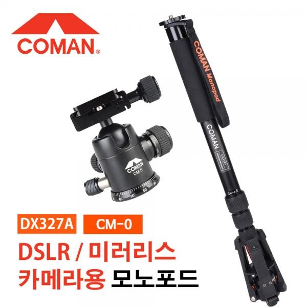 코만 DX327A + CM-0 모노포드 볼헤드 세트 영상 촬영 DSLR 미러리스 카메라 모노포드