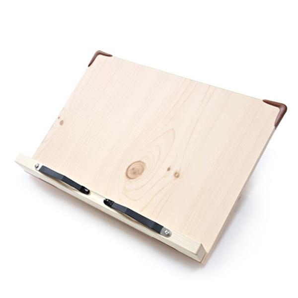 미니멈독서대 30M1 30x21.5cm /P