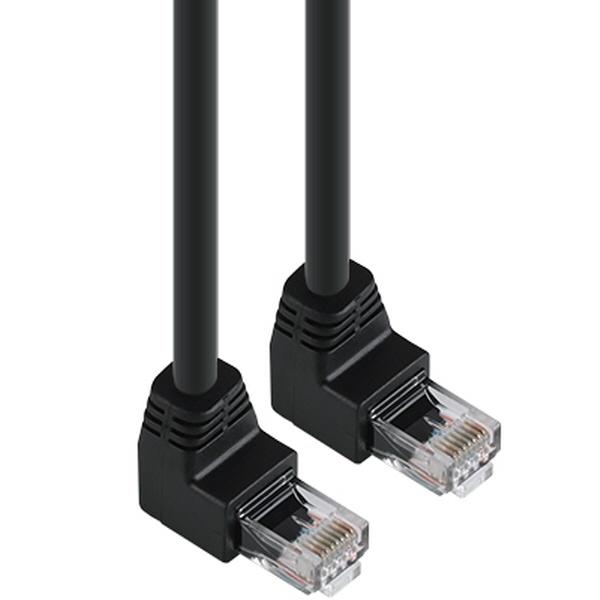 KW  CAT.6 UTP 랜 케이블 위쪽 꺾임 20M [KW620U]