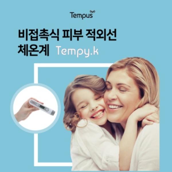 비접촉식 피부 적외선 체온계 Tempy.k DT-060