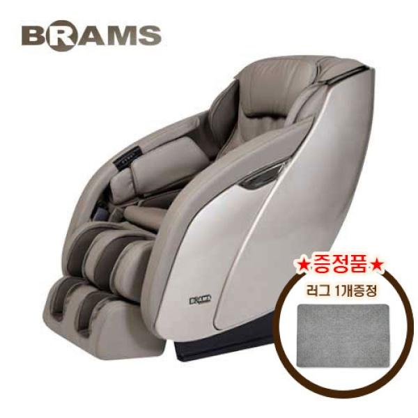 뉴테드 3D 안마의자 BRAMS-S7171