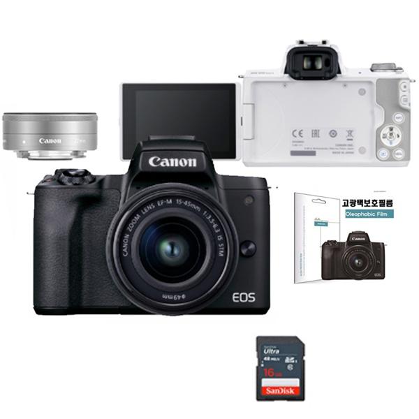 EOS M50 Mark ll(15-45 + 22 더블렌즈KIT) +256G + LCD보호필름