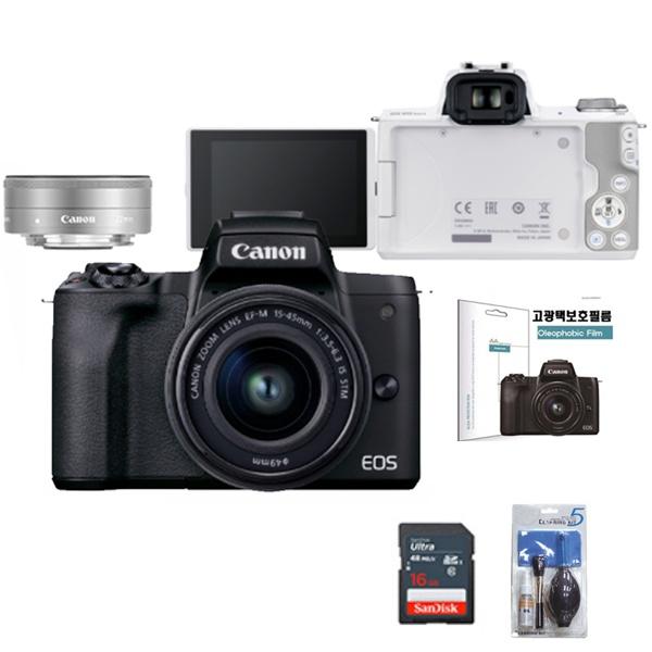 EOS M50 Mark ll(15-45 + 22 더블렌즈KIT) +64G + LCD보호필름