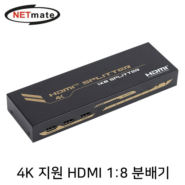 NETmate NM-PTP18C [모니터 분배기/1:8/HDMI/4K/오디오 지원]