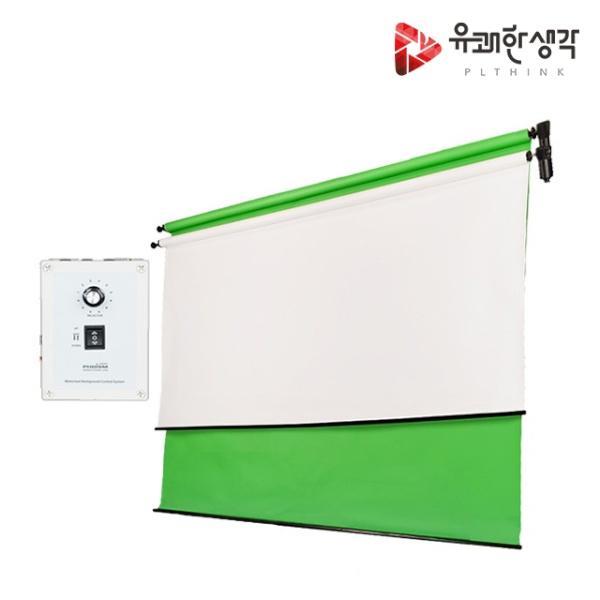 [전동배경] 벽면고정형 2롤 배경지세트 EF-02WR_Full SET(2.7m)