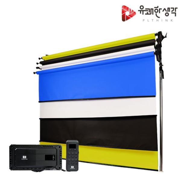 [무선전동배경] 프리미엄폴 4롤 배경지 풀세트 PE4R-27W (2.7m)