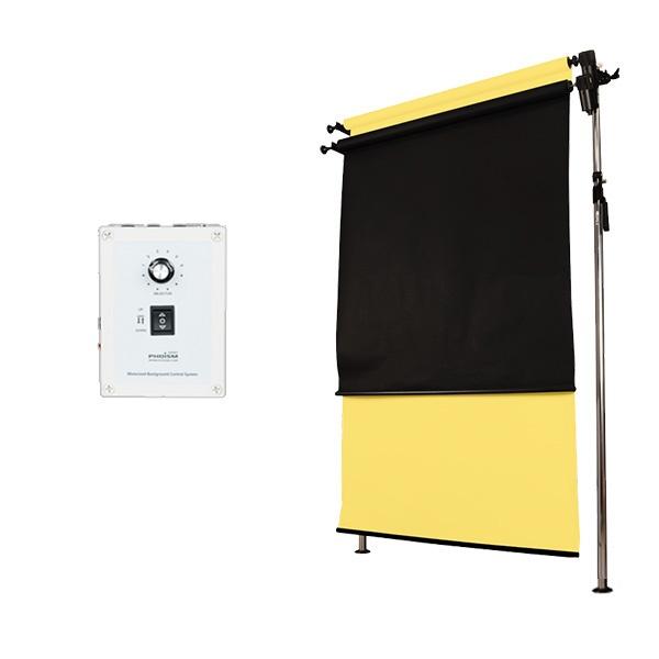 [전동배경] 프리미엄폴 2롤 배경지 풀세트 PE2R-13F (1.3m)