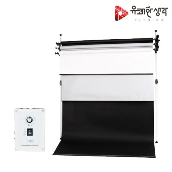 [전동배경]디럭스폴 3롤 배경풀세트 EPH-03_Full (1.3m)