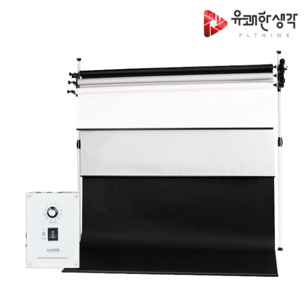 [전동배경]디럭스폴 3롤 배경지 풀세트 EPF-03_Full(2.7m)