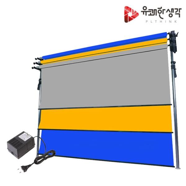 [전동배경] 프리미엄폴 3롤 배경지 풀세트 PE3R-27S (2.7m)