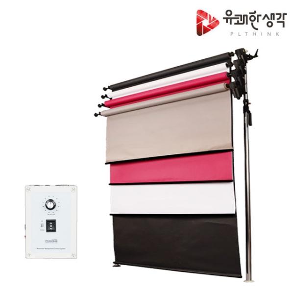 [전동배경] 프리미엄폴 4롤 배경지 풀세트 PE4R-13F (1.3m)