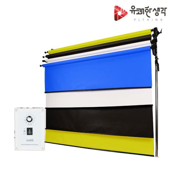[전동배경] 프리미엄폴 4롤 배경지 풀세트 PE4R-27F (2.7m)