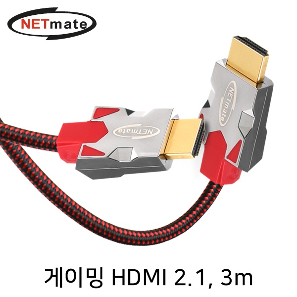 NETmate HDMI 게이밍 케이블 [Ver2.1] 3M [NM-GH30]